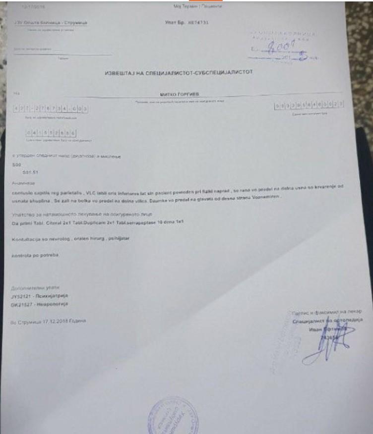 Демонкратската хунта забранува одобрен протест Mitko_gjor