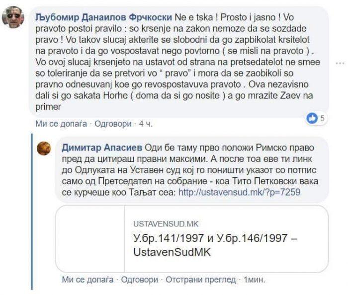 СДСМовци, ДУИевци и други Албанци, Амдиевци и други Роми и останати платеници - Page 2 Frcko-apasiev-700x594