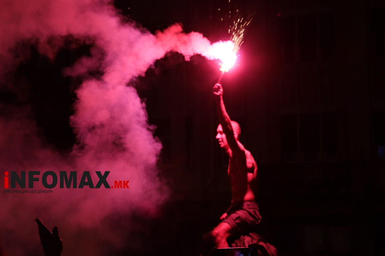 infomax.mk