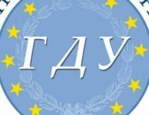 ПРВА БУГАРСКА ПАРТИЈА ВО МАКЕДОНИЈА: Утре ќе се формира првата бугарска партија во Македонија – ГДУ