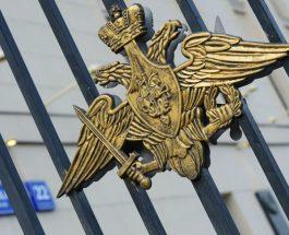 САД ГО ПРЕКРШИЈА ДОГОВОРОТ: Русија ја прекинува соработката со САД