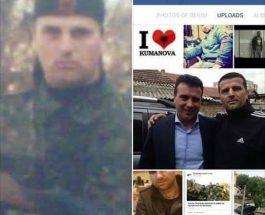 СНИМКА ОД АПСЕЊЕТО НА ВАНДАЛИТЕ: Зоран Заев и Оливер Спасовски под закана по живот доколку не ги ослободат вандалите од Куманово!