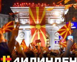 """""""За заедничка Македонија"""": Разноразни т.н. тврдокорни групи упорно се обидуваат со недоличен говор и однос да ги навредуваат етничките заедници"""