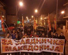 """Во Кичево се одржа протест на иницијативата """"За заедничка Македонија"""""""