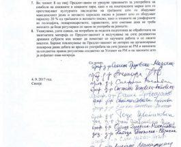 МАКЕДОНИСТИТЕ БАРААТ ПОВЛЕКУВАЊЕ НА ЗАКОНОТ ЗА ДВОЈАЗИЧНОСТ: Институтот за македонски јазик бара целосно повлекување на предлог-законот за употреба на јазиците!
