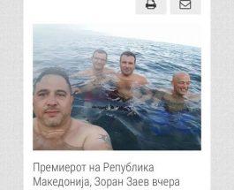ЛАЖНАТА ПРОПАГАНДА НА ЗАЕВ ФАТЕНА НА ДЕЛО: Со фотографија од  Август 2016 пласираа лажна вест дека Заев вчера се капел во осветените води на Охридското езеро