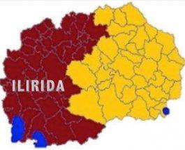 МАКЕДОНИЈА ДА СЕ ПОДЕЛИ НА ДВЕ ФЕДЕРАЛНИ ЕДИНИЦИ: Илирида и Славомакедонија како две единици на федералната држава!