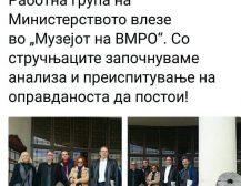 ТАЛИБАНСКИТЕ МАНИРИ ОДЛИКА НА ОВАА ВЛАДА: Алаѓозовски ја најави работната група која ќе одлучи дали треба да постои Музејот на ВМРО