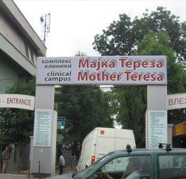 Негрижата на надлежните ги остави охриѓани без томограф кои мора да патуваат до Скопје за основна услуга