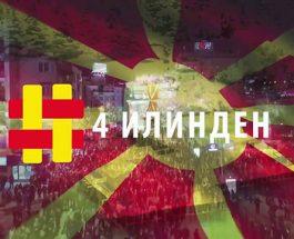 ЗА ЗАЕДНИЧКА МАКЕДОНИЈА ПОВИКУВА: Утре во 12 часот со автомобили ќе го лееме црвено жолтиот бран низ Скопје од две појдовни точки!