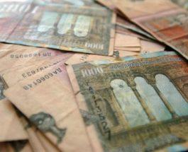 СДСМ ЌЕ НАСЛЕДИ ПОЛН БУЏЕТ ОД 180 МИЛИОНИ ЕВРА: ВМРО-ДПМНЕ наследи блокирана сметка