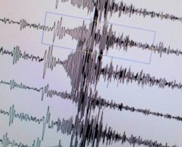 Земјотрес попладнево ја потресе Македонија
