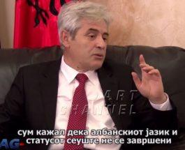 ШТО ГАРАНЦИЈАТА НА ЗАЕВ? Уредувањето на албанскиот јазик како втор официјален ќе биде еден од првите приоритети на новата влада