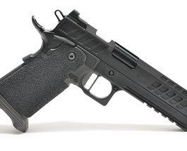 "НОВИОТ ""АТЛАС ТИТАН ОПЕРАТОР"": Пиштол дизајниран за тактичка употреб и самоодбрана!"