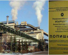 """КАВАДАРЦИ ПРЕД ЕКОНОМСКИ КОЛАПС: Кочо Анѓушев врши рекет врз """"Фени"""", на фабриката и се заканува затварање, а преку 1.000 вработени ќе останат на улица!"""