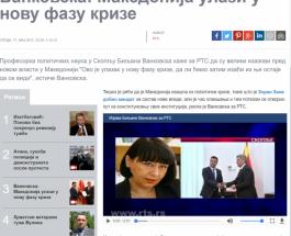 ВАНКОВСКА:На Македонија ѝ претстои период полн со предизвици.