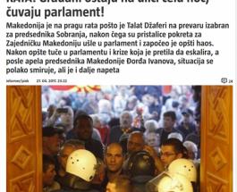ИНФОРМЕР: Граѓаните остануваат на улица цела ноќ за да го чуваат Парламентот