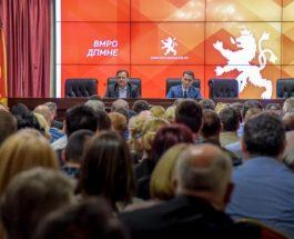 СООПШТЕНИЕ НА ЦК на ВМРО-ДПМНЕ