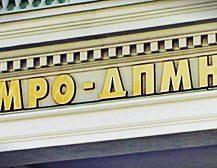 ВМРО-ДПМНЕ:Патолошкиот лажго Заев, oдлучи да ја продава и редефинира Македонија само за да се дограби до власт