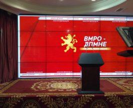 ВМРО-ДПМНЕ од утре започнува со трибини на кои комисиите на партијата ќе одговараат на прашања од граѓаните
