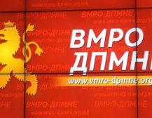 ЧЛЕНСТВОТО НА ВМРО-ДПМНЕ ЌЕ СЕ АЖУРИРА: ИК на ВМРО-ДПМНЕ донесе одлука за ажурирање на членството