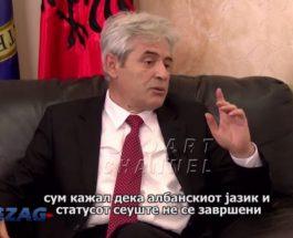 ГЛАВЕН ПРИОРИТЕТ НА НОВАТА ВЛАДА: Албанскиот јазик како втор официјален