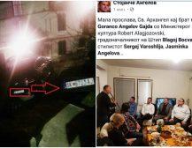 СЛАВА НА ДРЖАВНА СМЕТКА: Алаѓозовски на куќна слава кај Стојанче Ангелов со службено возило и обезбедување