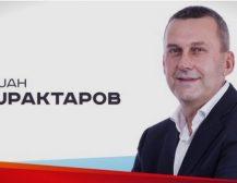 СТРУМИЦА ДОБИВА НОВ ГРАДОНАЧАЛНИК: Марјан Бајрактаров, човек со реални и остварливи проекти, наспроти лагите на кланот Заеви!