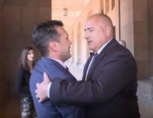 """MOMЧЕТО ШТО САКАШЕ ДА СТАНЕ ЦАР: Како Бојко Борисов го направи Заев своја кучка, го фати за уши и го поклони пред """"бугарскиот"""" Цар Самоил!"""