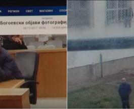 ЧОВЕКОВИ ПРАВА СЕ ИЗМИСЛЕНА ИМЕНКА ЗА ХУНТАТА: Обвинителството молчи за одговорност на луѓето кои споделуваа фотографии од суд и од затвор!