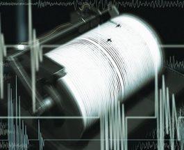 Земјотрес го стресе Скопје