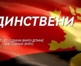 Панел-дискусија на ВМРО-ДПМНЕ за здрава животна средина
