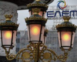 СЕ ПРОДАВААТ ДРЖАВНИТЕ ЕЛЕКТРАНИ: Хидро и термоцентралите, водните богатства, турстички комплекси во сопственост на ЕЛЕМ оди на продажба!