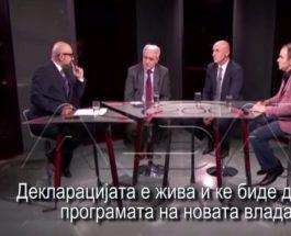АЛБАНСКАТА ПЛАТФОРМА ЌЕ БИДЕ ДЕЛ ОД ВЛАДИНАТА ПРОГРАМА: Албанските коалициони партнери на Заев тврдат дека платформата е жива