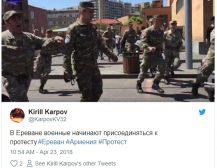 НОВО УКРАИНСКО СЦЕНАРИО: Се заоструваат протестите во Ерменија – војници дезертирале и се приклучиле на протестите