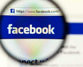 Фејсбук пушти алатка за препознавање на лажни вести