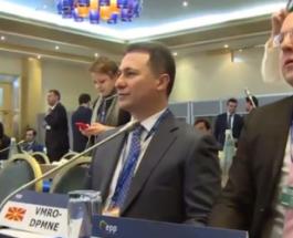СОРОСОВИТЕ ПЛАТЕНИЦИ НОКАУТИРАНИ: Средбите на Груевски во Малта се доказ дека ВМРО-ДПМНЕ не е изолирана од меѓународната заедница