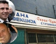 """""""БОНБОНА"""" ЗДЕЛКИТЕ НА КЛАНОТ ЗАЕВИ: Зоран и Вице Заеви поитаа да го искористат моментот, и да се обезбедат за пет колена однапред!"""
