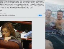 ЛАЖАТ, ТРЕПКИ ПАЃААТ: Провладините медиуми го фрлија Заев во вода за Водици, а Јанкуловска на клиника