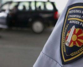 БУГАРСКИ ТУРИСТИ ОСТАНАЛЕ БЕЗ ПАСОШИТЕ: На бугарски туристи им исчезнале пасошите во полициската станица Ново Село