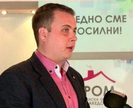 ГРОМ со поддршка за манифестот на ВМРО-ДПМНЕ