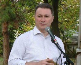 ГРУЕВСКИ: Македонскиот народ низ историјата покажал цврстина и знаел да ја крене главата против неправдата