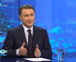 """И МЕЃУНАРДОДНАТА ЌЕ ЈА ПРАШАМЕ ЗА ТАЛАТ ЏАФЕРИ: Груевски за пародијата """"избор"""" на претседател на Собрание!"""