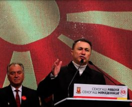 ОДБЕРЕТЕ ПОГОЛЕМИ ПЛАТИ И ПЕНЗИИ, СУБВЕНЦИИ, ВРАБОТУВАЊА: Груевски од Крива Паланка повика на вистинскиот избор, наспроти празните ветувања!