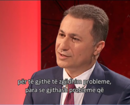 СИТЕ ГРАЃАНИ СЕ ЕДНАКВИ ЗА ВМРО-ДПМНЕ: Се трудевме да решаваме проблеми за сите граѓани, без разлика на националноста!