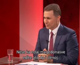 ВМРО-ДПМНЕ НИКОГАШ НЕ ГИ НАВРЕДИЛО АЛБАНЦИТЕ: Измислена теза е дека ВМРО-ДПМНЕ ги навредувале Албанците