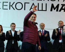 ГРУЕВСКИ:Ние имаме визија за Македонија. Ние имаме решенија за Македонија. Ние ја нудиме новата ера.