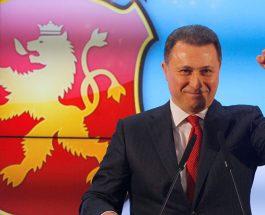"""УТРЕ ВО 20 ЧАСОТ ВО """"БОРИС ТРАЈКОВСКИ"""": Утре ќе ја презентираме нашата визија, нова ера за Македонија – најави Груевски"""