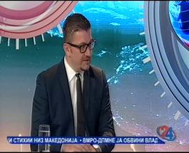 НОВИОТ ГЕН.СЕК НА ВМРО-ДПМНЕ ЗА ПРОМЕНИТЕ: Направени се добри реформи кои ќе резултираат со нова победа на ВМРО-ДПМНЕ!