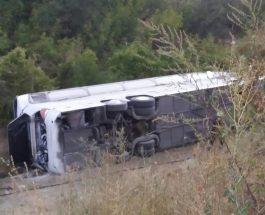 ЕДЕН ПОВРЕДЕН ВО ШОК СОБА: Последни информации – ова се повредите со кои се здобиле патниците